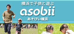 asobii_banner